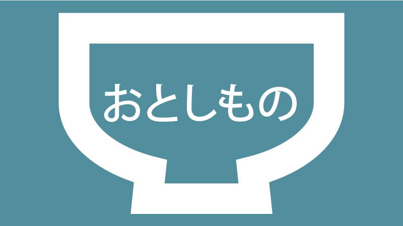 f:id:gorokuichi:20181210165145j:plain
