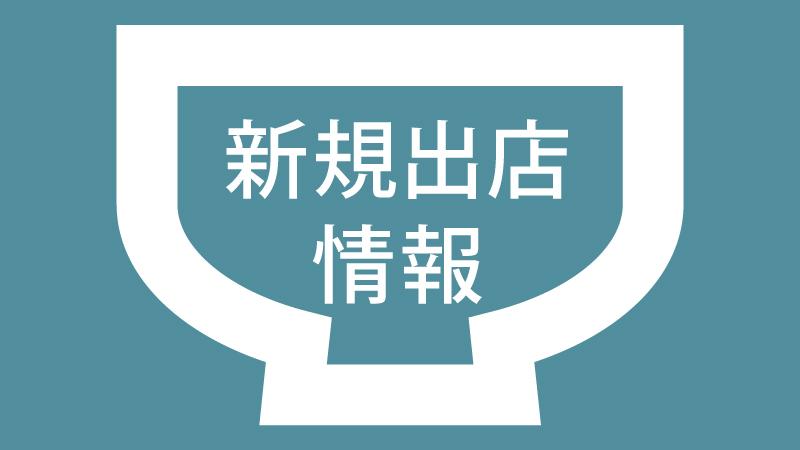 f:id:gorokuichi:20181210171203j:plain