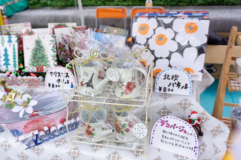f:id:gorokuichi:20181213194005j:plain