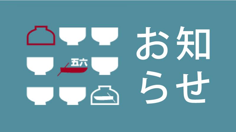 f:id:gorokuichi:20181226174038j:plain