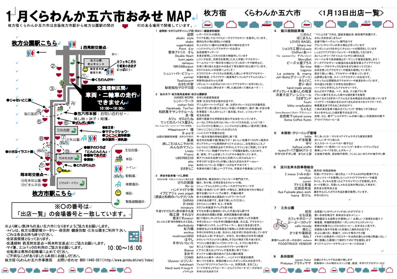 f:id:gorokuichi:20190108180615p:plain
