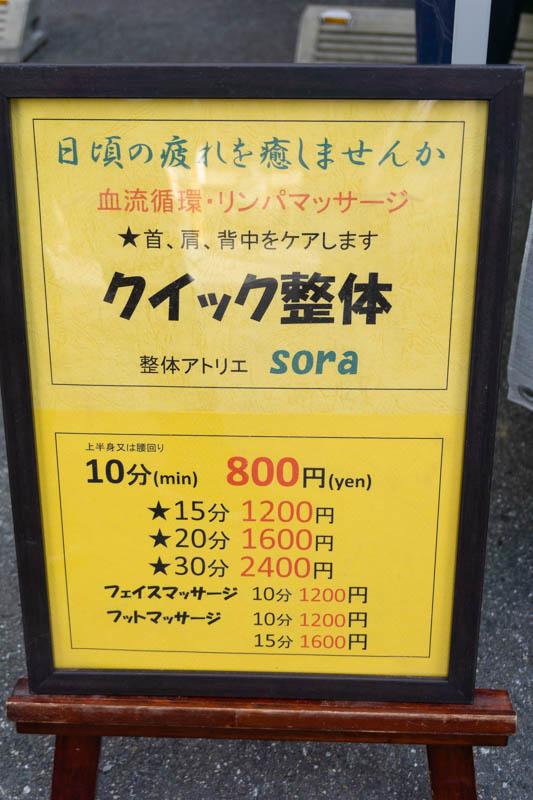 f:id:gorokuichi:20190115170736j:plain