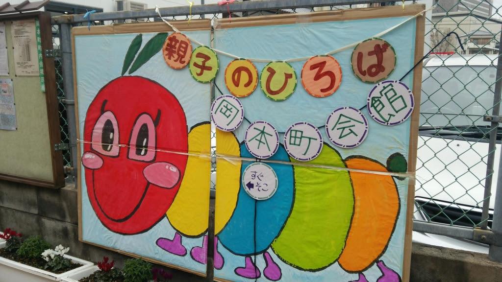 f:id:gorokuichi:20190201164751j:plain