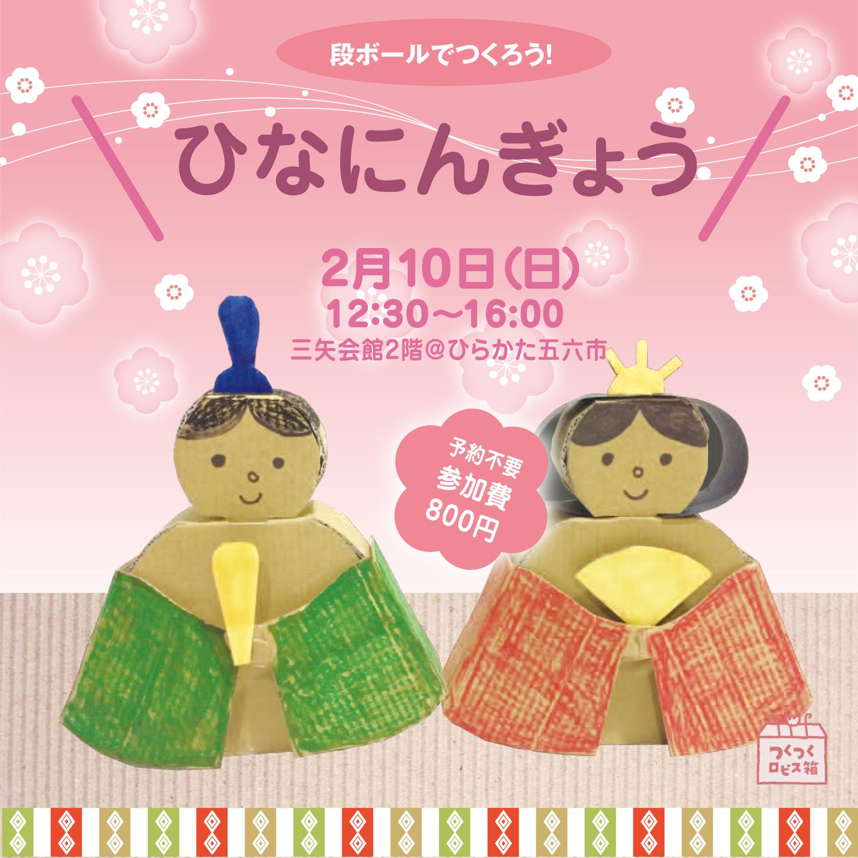 f:id:gorokuichi:20190201181857j:plain