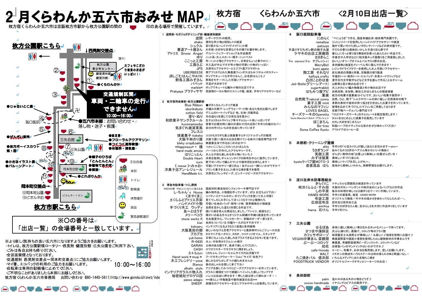 f:id:gorokuichi:20190206133441p:plain
