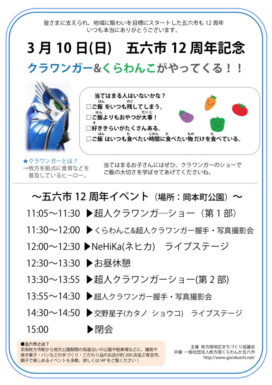 f:id:gorokuichi:20190221184128p:plain