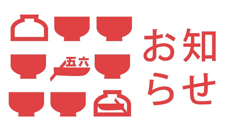 f:id:gorokuichi:20190306014343j:plain