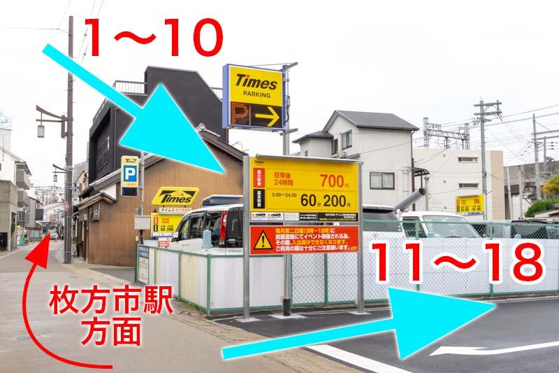 f:id:gorokuichi:20190319183948j:plain