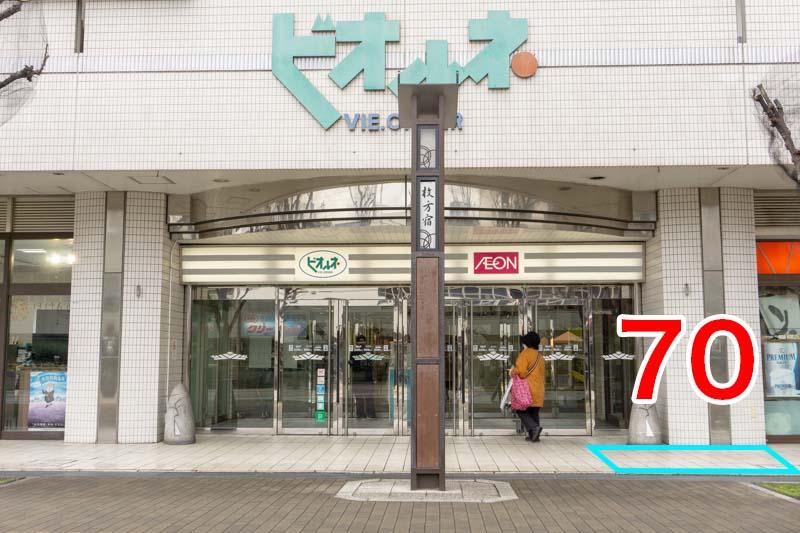 f:id:gorokuichi:20190319190708j:plain