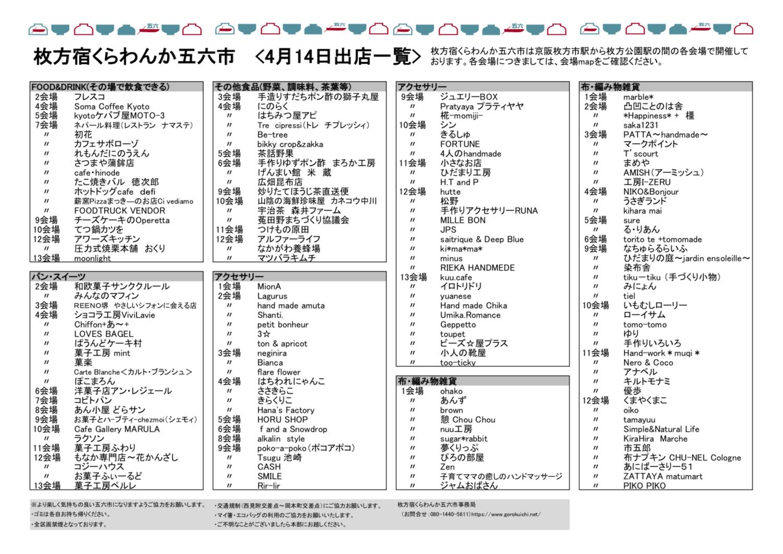 f:id:gorokuichi:20190410111232p:plain
