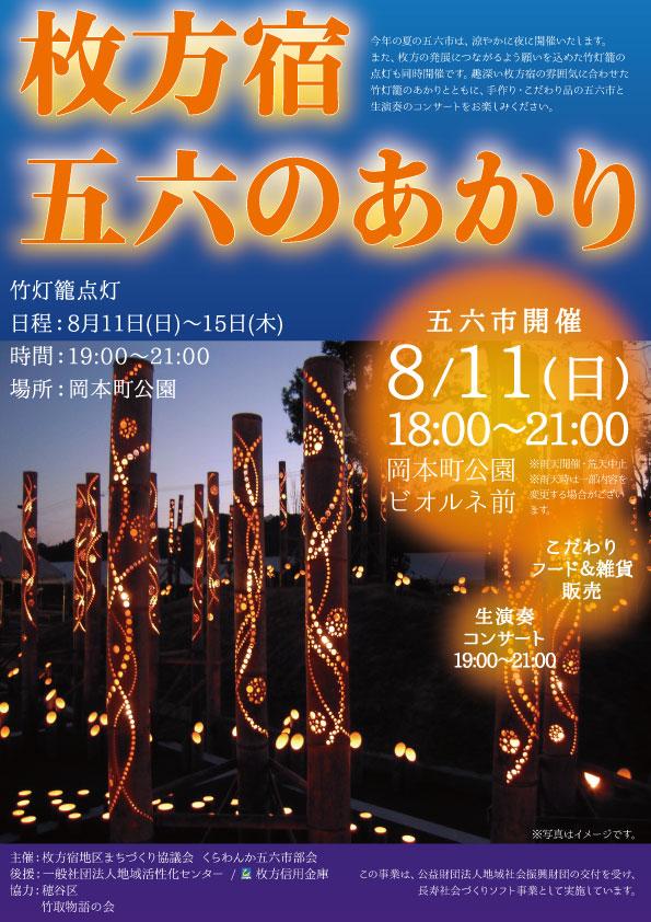 f:id:gorokuichi:20190611141404j:plain