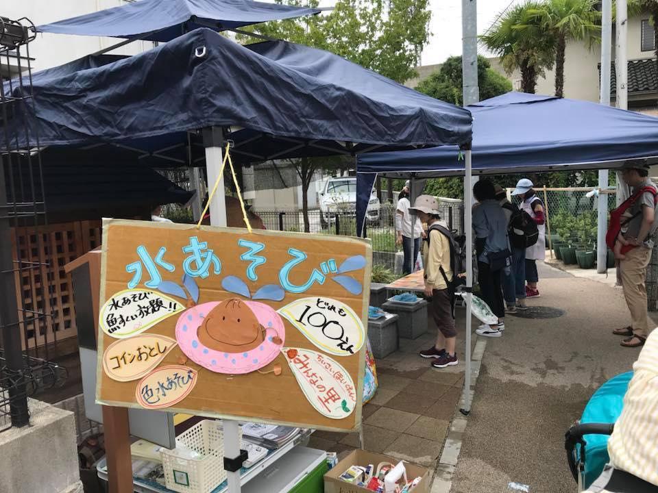 f:id:gorokuichi:20190628110442j:plain