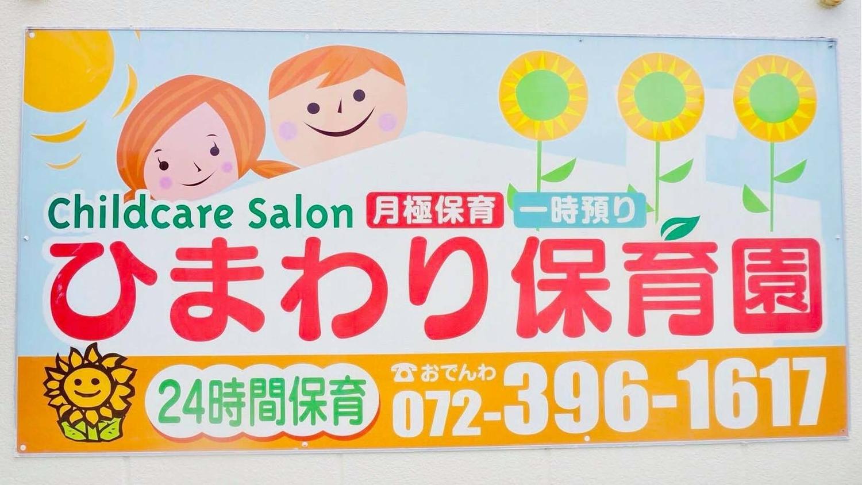 f:id:gorokuichi:20190628110916j:plain