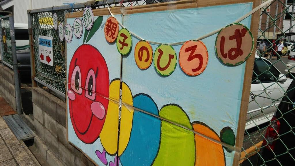 f:id:gorokuichi:20190628111647j:plain