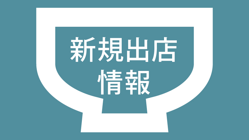 f:id:gorokuichi:20190724141525j:plain