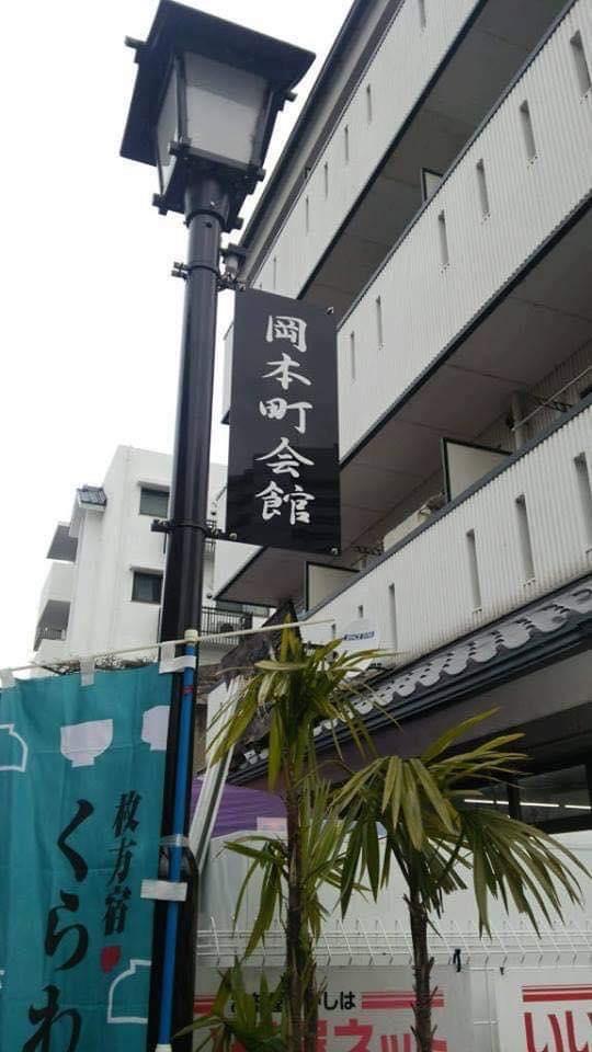 f:id:gorokuichi:20190729105739j:plain