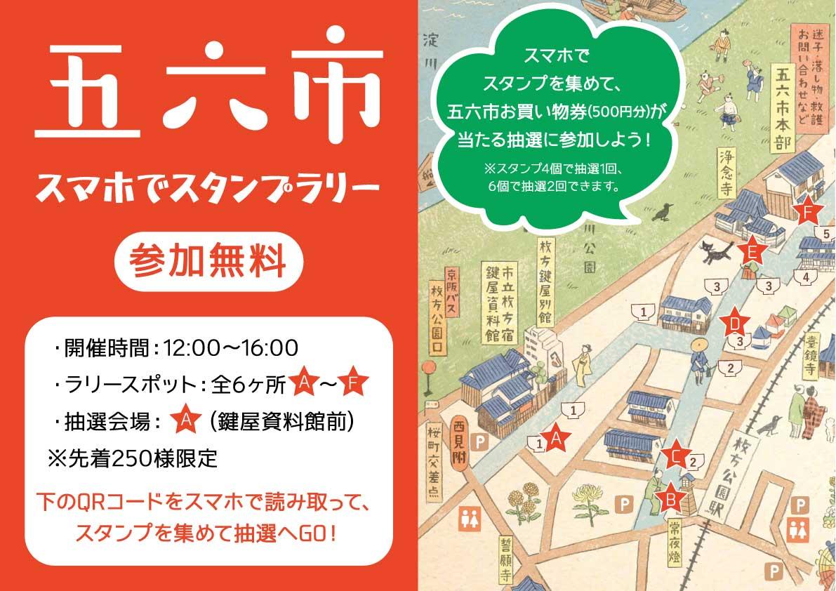 f:id:gorokuichi:20190903110856j:plain