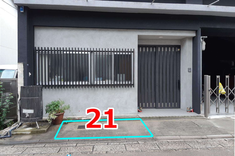 f:id:gorokuichi:20191021121439j:plain