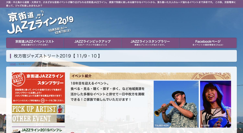 f:id:gorokuichi:20191028113134p:plain