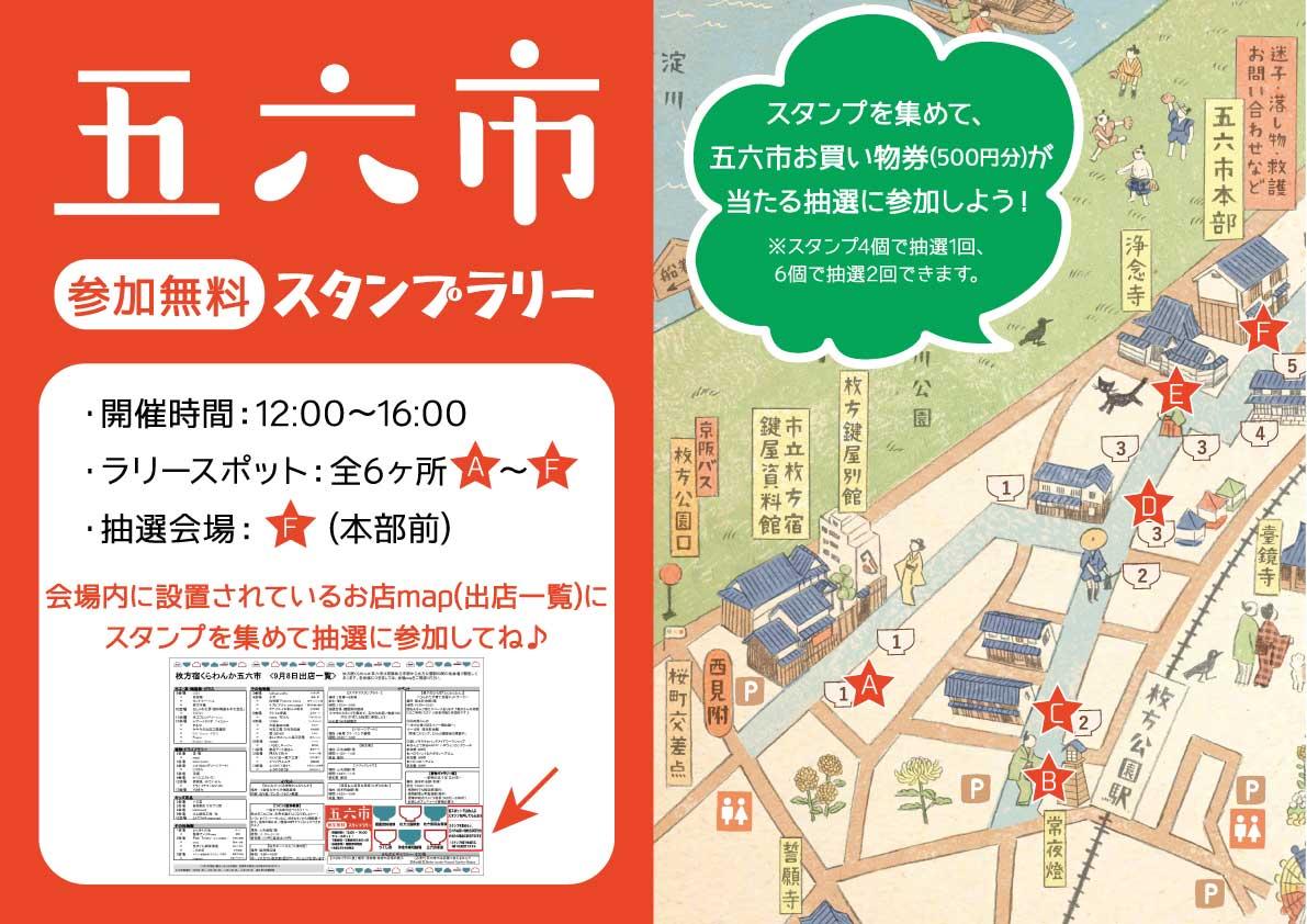 f:id:gorokuichi:20191101155313j:plain