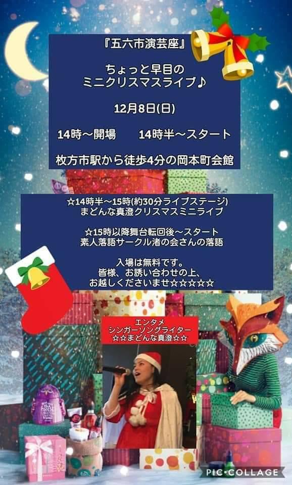 f:id:gorokuichi:20191207180528j:plain