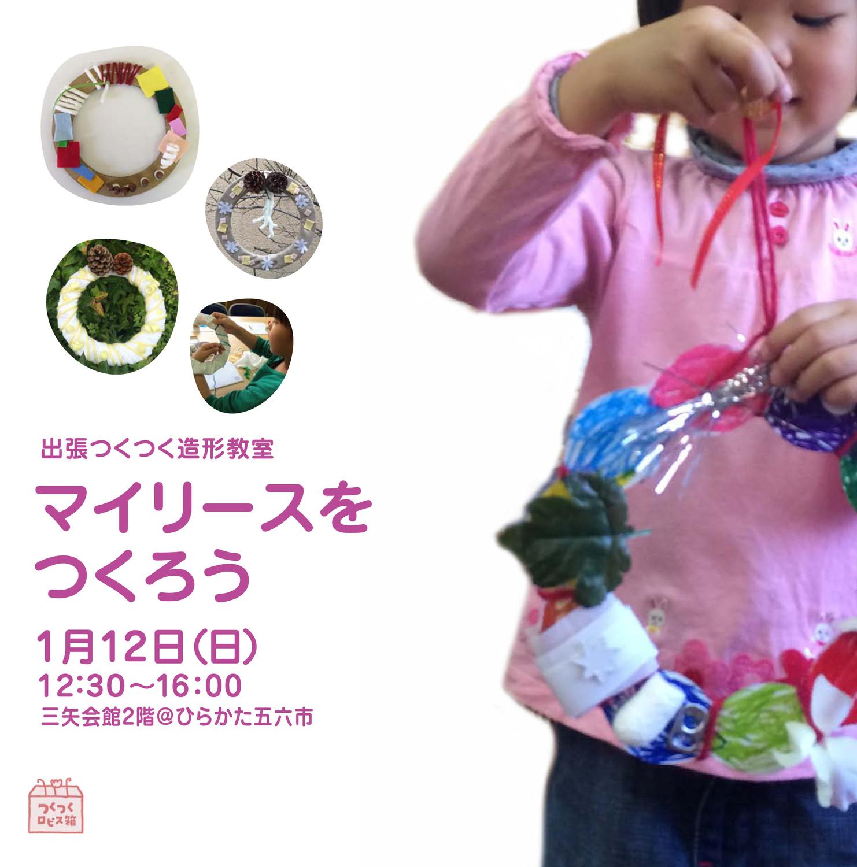 f:id:gorokuichi:20200107100649j:plain