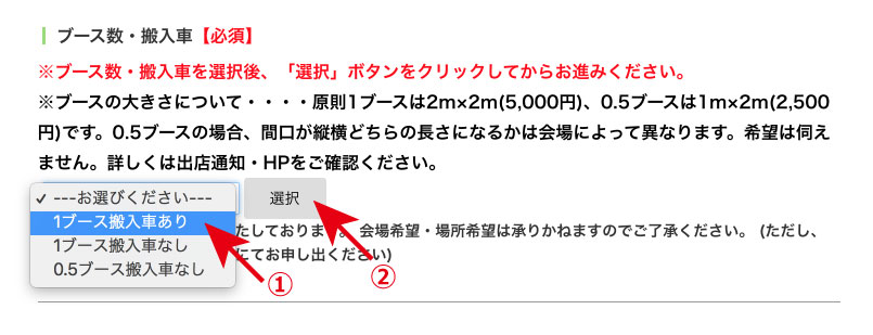 f:id:gorokuichi:20200203092316j:plain