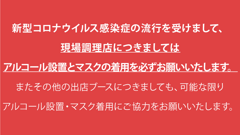 f:id:gorokuichi:20200219115921j:plain