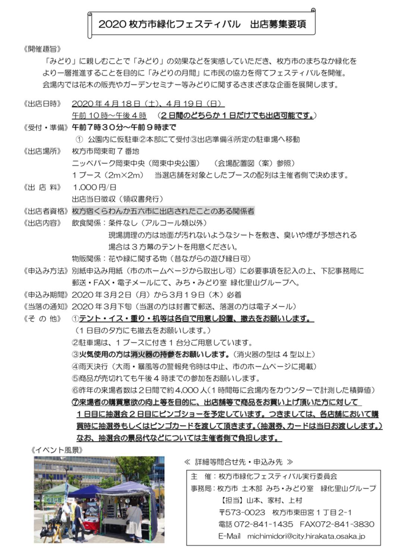 f:id:gorokuichi:20200228171213p:plain