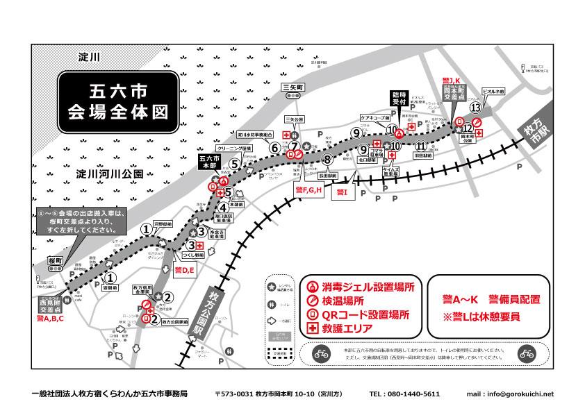 f:id:gorokuichi:20200819165349j:plain