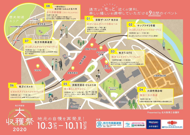 f:id:gorokuichi:20200927004501j:plain