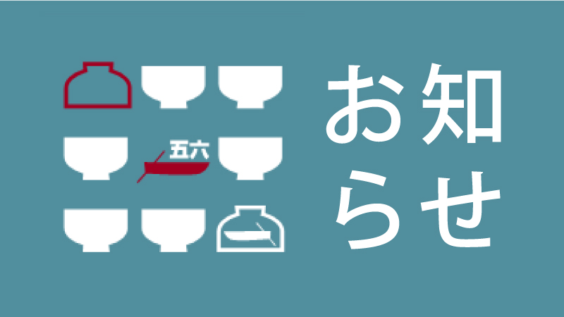 f:id:gorokuichi:20200928193658j:plain