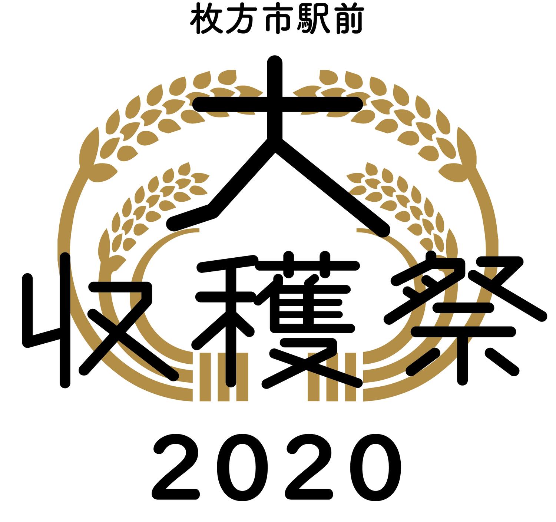 f:id:gorokuichi:20200928210512j:plain