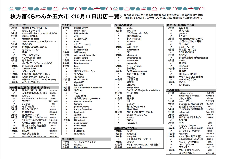 f:id:gorokuichi:20201006014157p:plain