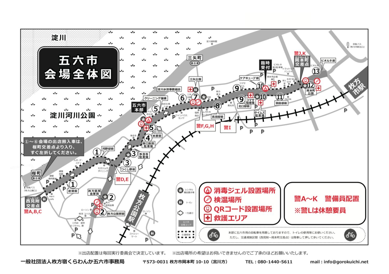 f:id:gorokuichi:20201008171441p:plain