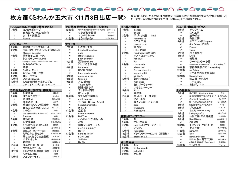 f:id:gorokuichi:20201104194344p:plain