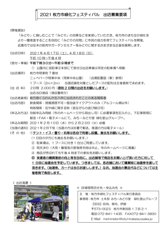 f:id:gorokuichi:20201203120239p:plain