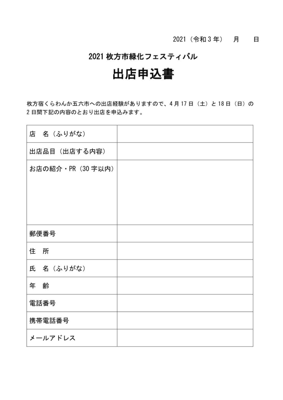 f:id:gorokuichi:20201203120244p:plain