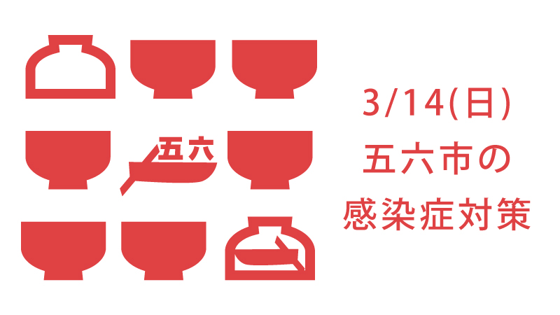 f:id:gorokuichi:20210125092451j:plain