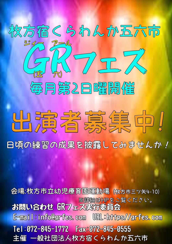f:id:gorokuichi:20210210151820j:plain