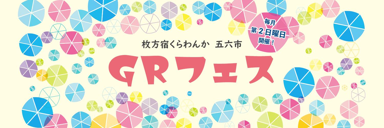 f:id:gorokuichi:20210210151821p:plain