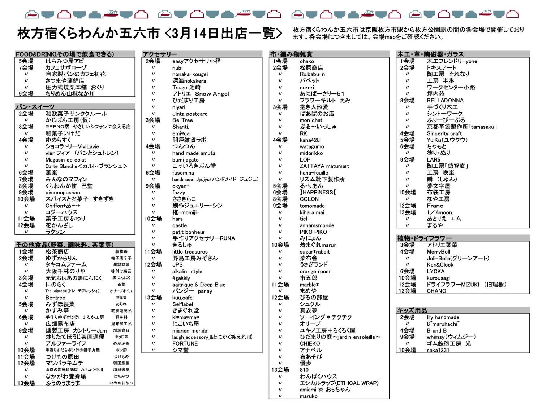 f:id:gorokuichi:20210310112318j:plain