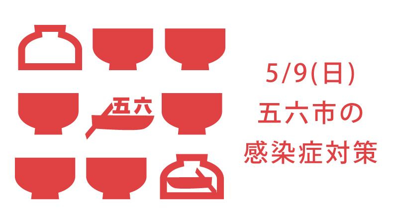 f:id:gorokuichi:20210324163015j:plain