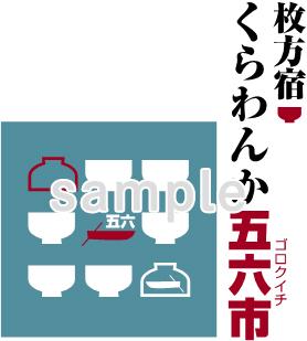 f:id:gorokuichi:20210603115114j:plain