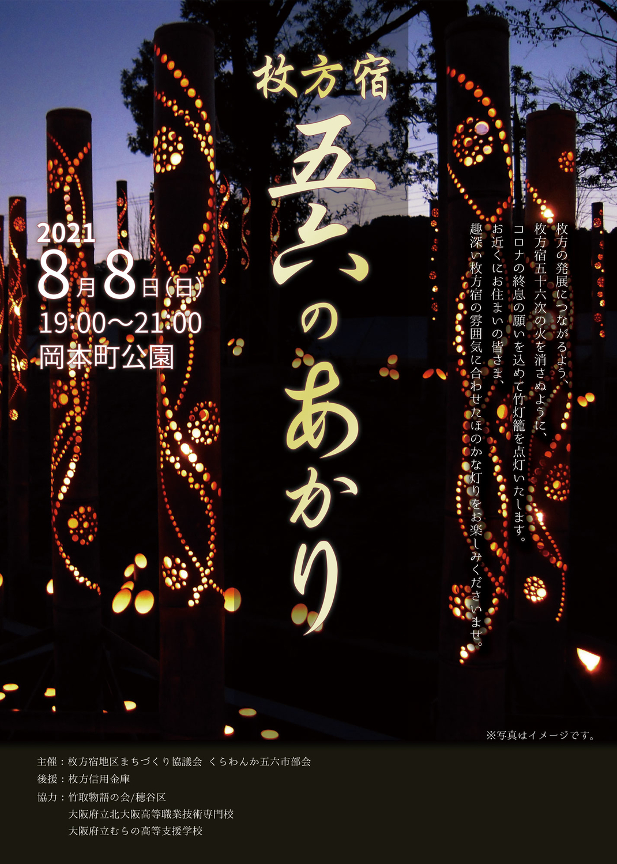 f:id:gorokuichi:20210629111146j:plain