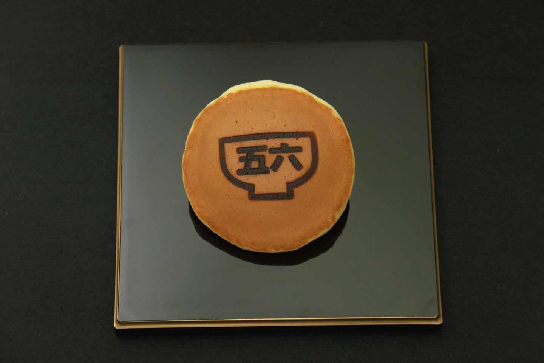 f:id:gorokuichi:20210706092059j:plain