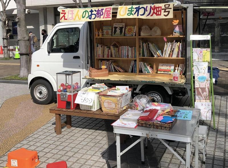 f:id:gorokuichi:20210706093936j:plain