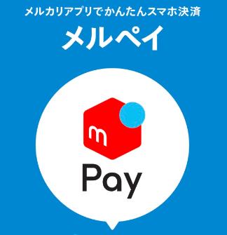 f:id:gorokuichi:20210706161316p:plain