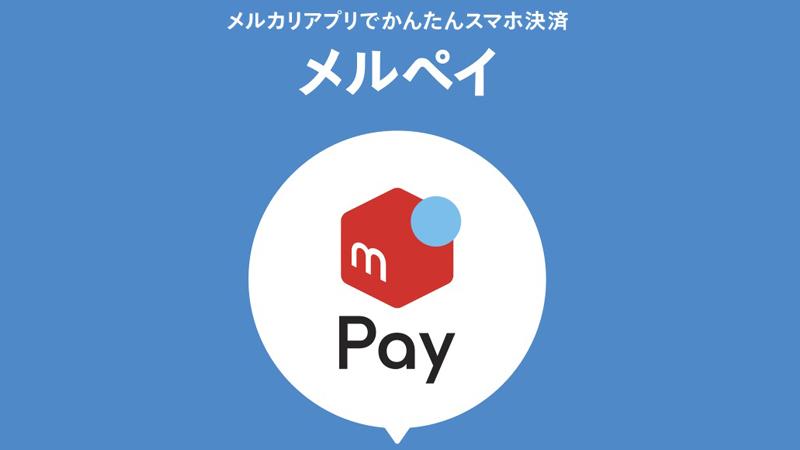 f:id:gorokuichi:20210707105339j:plain