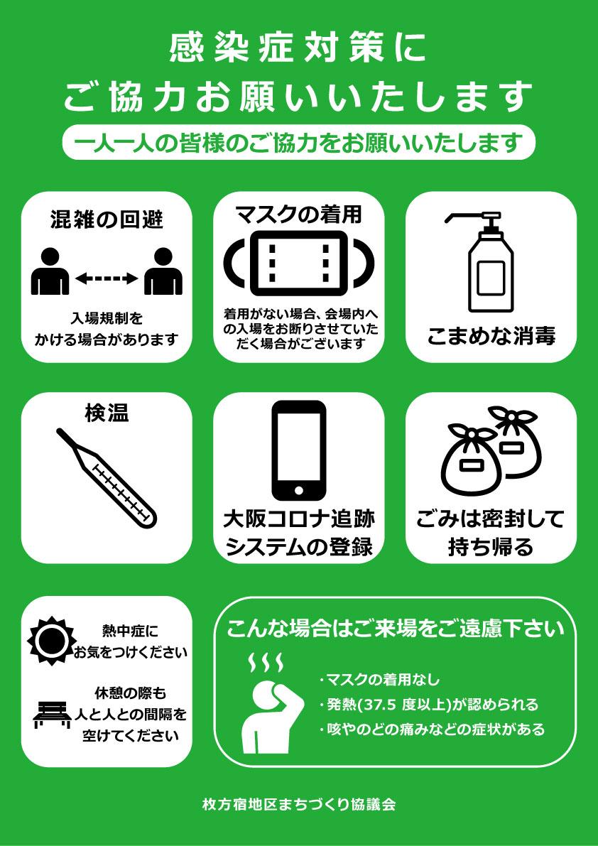 f:id:gorokuichi:20210727105306j:plain